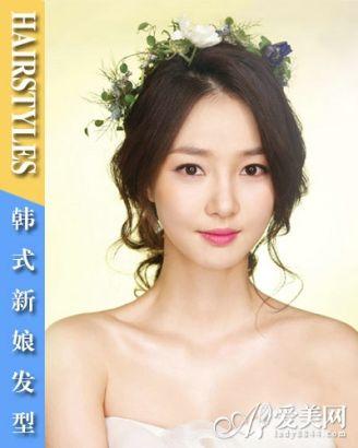 偷师韩星造型 个性韩式新娘发型大盘点