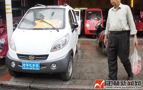 """这种""""小汽车""""甚至比奇瑞qq,比亚迪f0等微型汽车还要小一号,这到底是"""