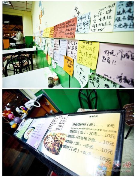 在上海卖螺蛳粉的环江女孩