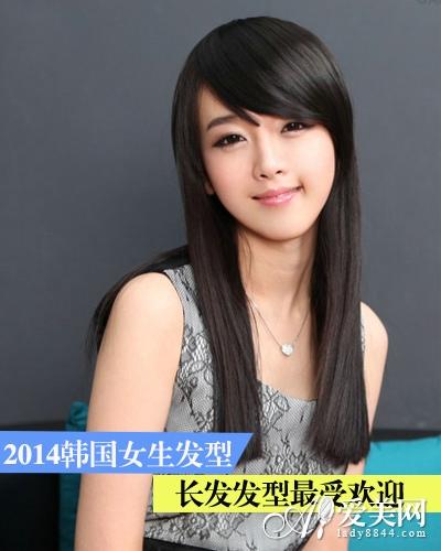 2014年韩国长发发型照片最受欢迎们女生女生的图片