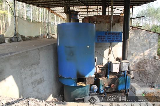 横县校椅镇石井村委垃圾处理中心焚烧炉.