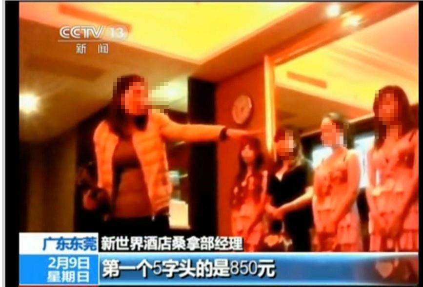 东皖美丽女教师自慰视频_广东警方紧急查处东莞娱乐场所色情活动