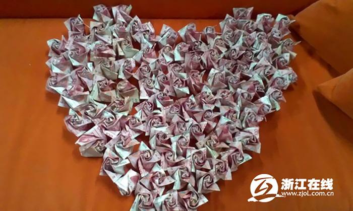 折纸礼物步骤图解