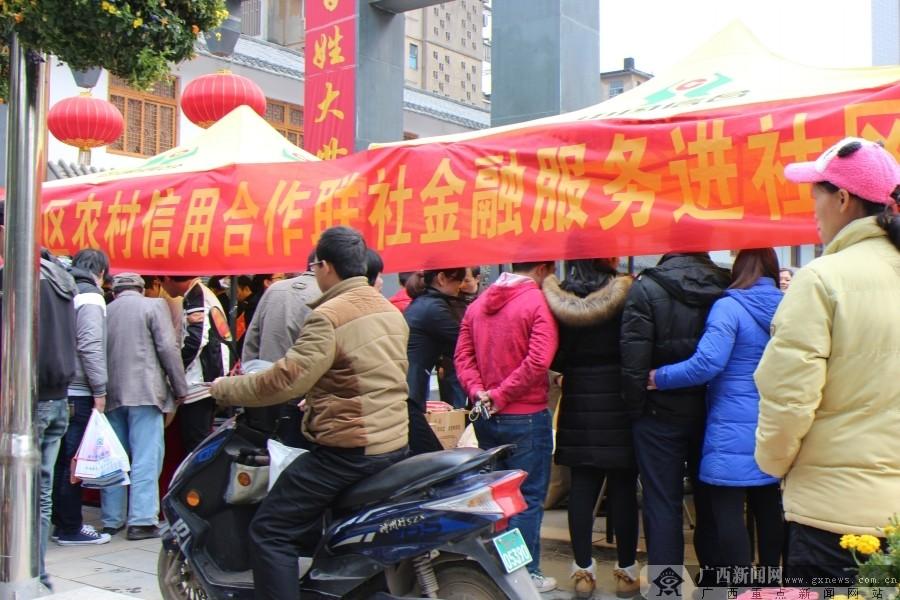南宁市区信用社金融服务进社区(图)