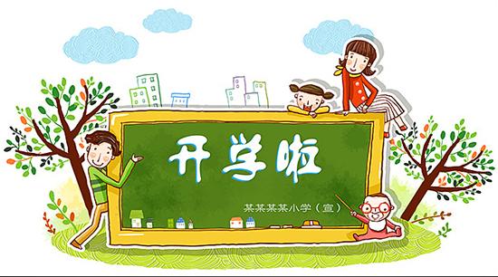 滚动新闻 -> 正文  广西新闻网-当代生活报记者 叶丽萍 主编侃教育
