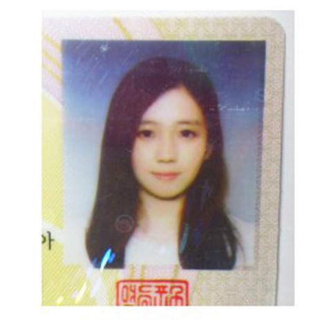 美女身份证大全照片韩国身份证件照美女身份证照片证