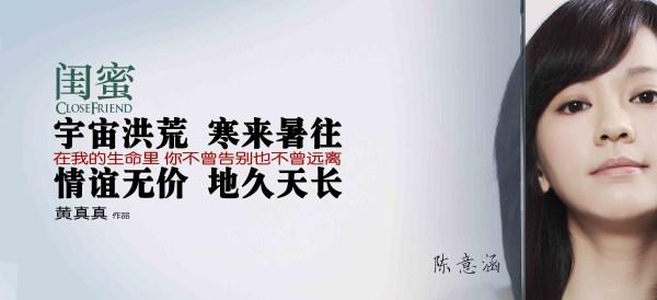 录音等奖项的杜笃之,凭借电影《梁祝》荣获第14届香港电影金像奖最佳