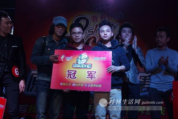 全州小伙摘得中国好歌曲原创歌手大赛广西赛区