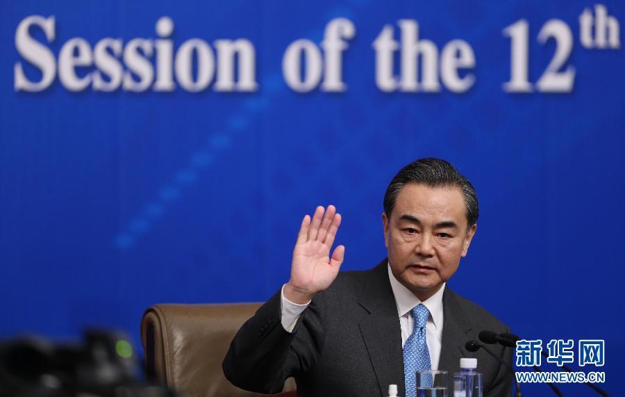 外交部部长王毅答记者问
