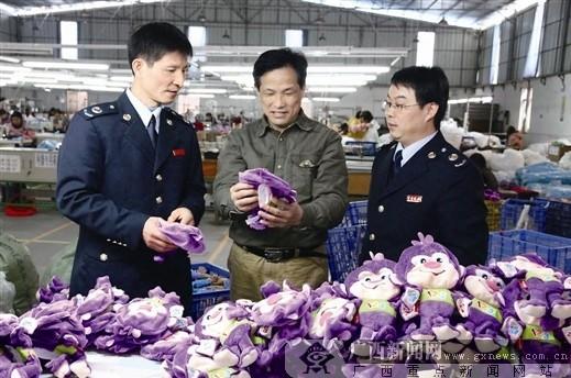 广西国税用好政策支持小型微利企业发展