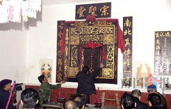 曾氏祠堂 记录180年客家历史