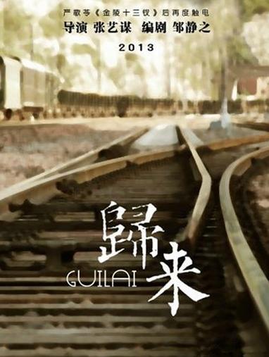 文艺海报背景横版