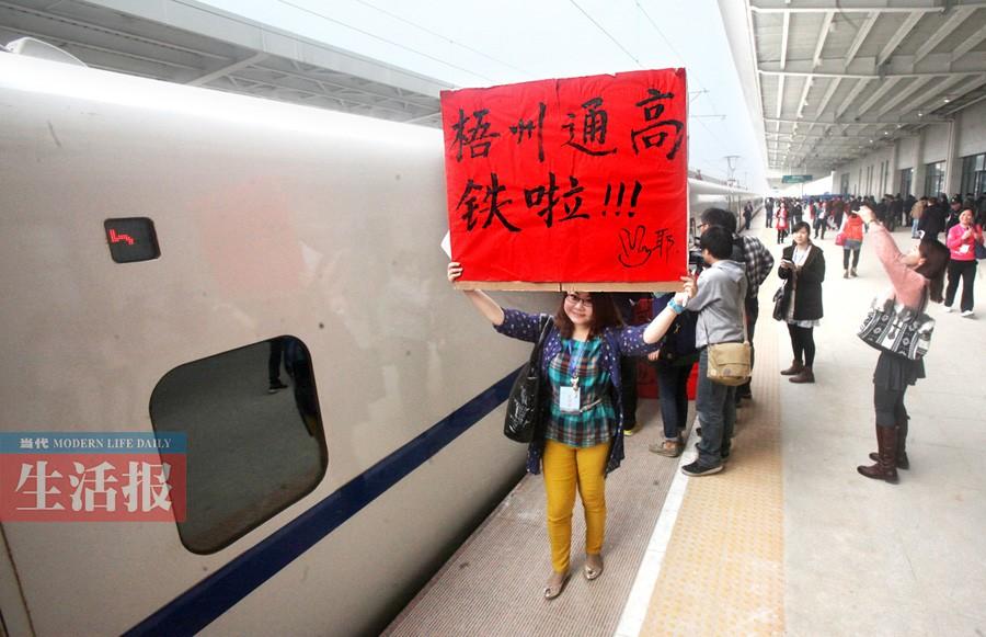 南广高铁广西段19日试运行 4月5日可乘动车到梧州