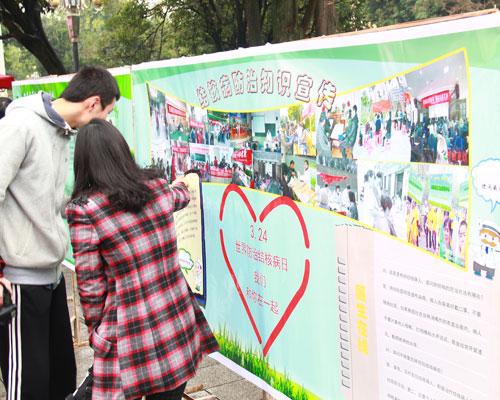 大学生设计展板宣传结核病防治