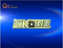 鹿寨县人民医院改革涉水前行 稳步推进成效初显