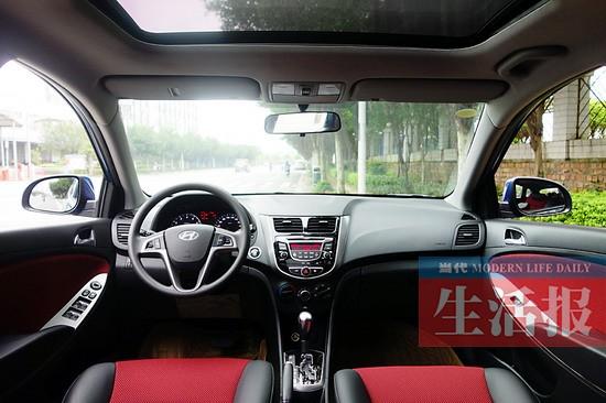 试驾北京现代全新瑞奕:细节打动人
