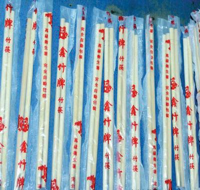 筷子做教堂步骤图解