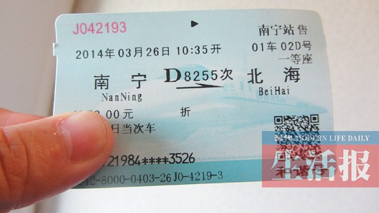 广西动车票平时不难买 节假日出行最好提前买