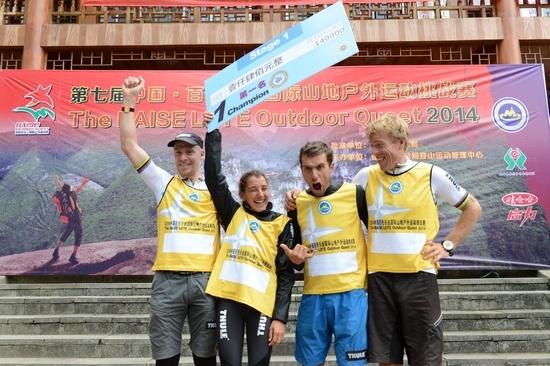 拓乐探险队获户外运动挑战赛首日冠军