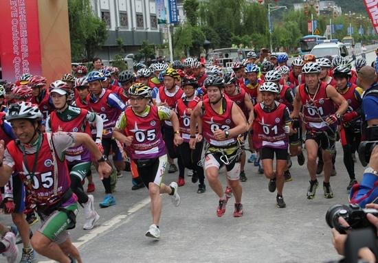 2014第七届中国百色乐业国际山地户外运动挑战赛首日
