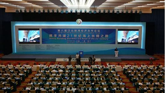 回顾:第八届泛北部湾经济合作论坛15日在南宁开幕(图)