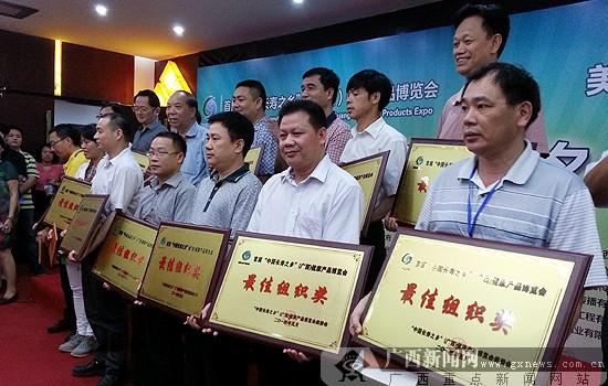 """广西76种寿乡产品获评""""我最爱的产品奖"""""""