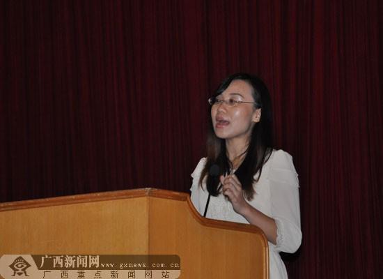 广西新闻网社区部主任黄珊