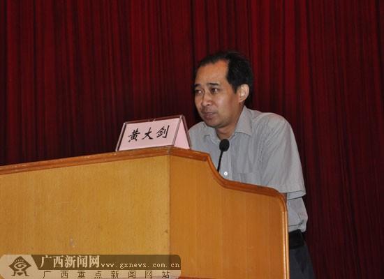 广西新闻网副总编辑王大剑