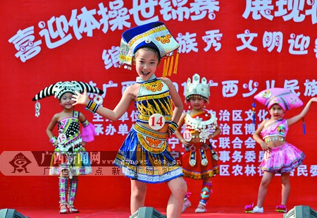 广西少儿民族服饰大赛决赛在文物苑举行