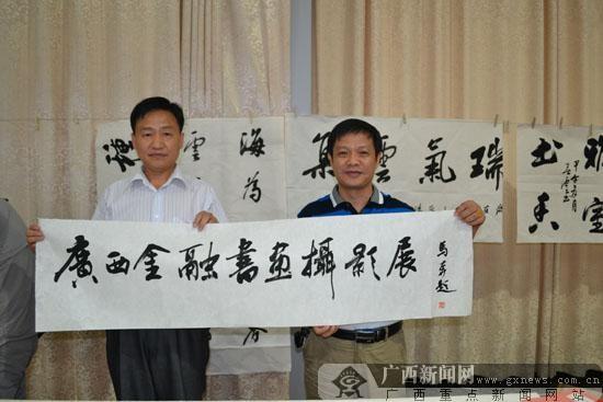 著名书法家马奔为广西财经网题字图片