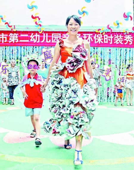 """百色市第二幼儿园举行庆""""六一""""快乐家庭"""