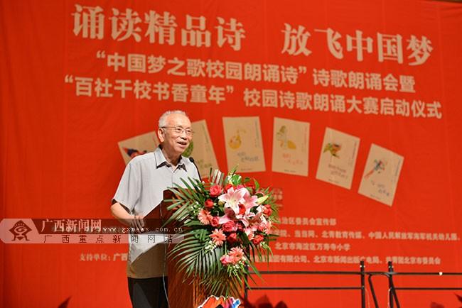 """百名学生代表在国家图书馆诵读""""中国梦""""(组图)"""