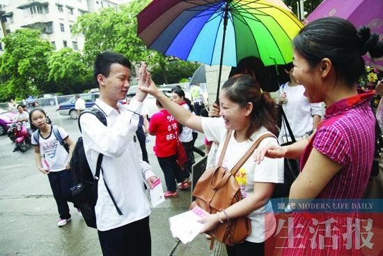 南宁近7万考生中考 中考还有两天给考生多些鼓励