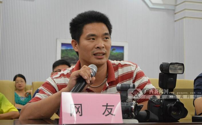 """广西新闻网""""网络问政""""进东兴"""