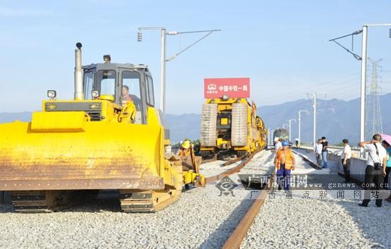 南广铁路梧肇段全线贯通 3小时到广州或年底实现