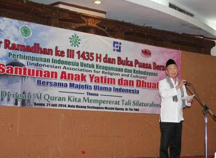 中印尼机构举办与逾千名孤儿共同开斋活动