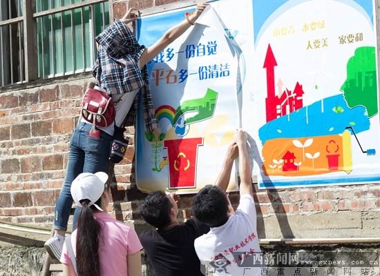 广西交职院赴河池开展志愿服务活动(组图)