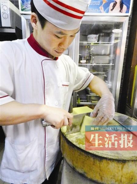 香辣而口感Q糯 开胃凉拌米豆腐