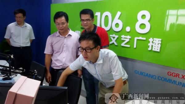 贵港交通文艺广播8月1日开播 提供便民信息服务
