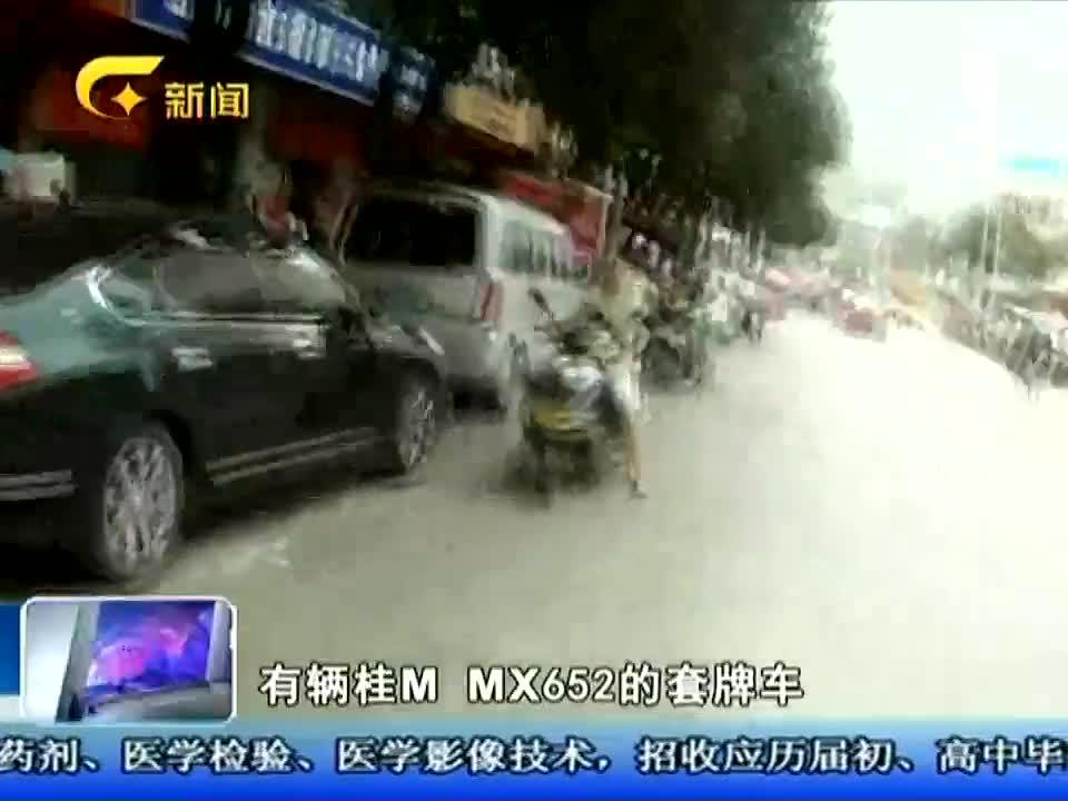 河池 无证驾驶报废车冲卡 男子被拘留15天