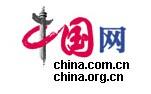 中国网体育