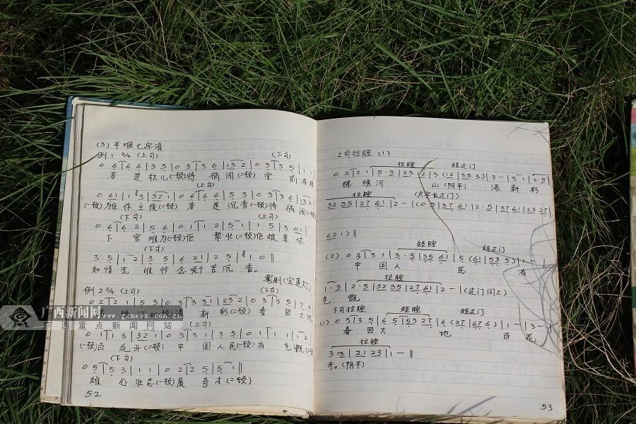 [脸谱]庞文广:蒲庙八音传承人 手抄乐谱推广非遗(17/29)