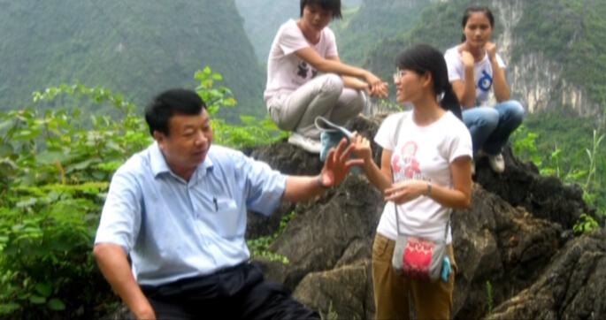 """尊师重教 奠基未来""""——庆祝第30个教师节_广西 ..."""