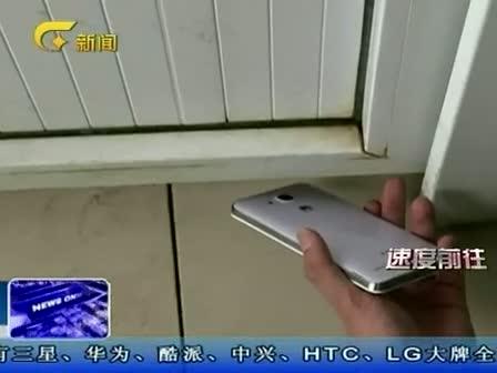 偷拍厕所做爱视频_南宁 男子寻求刺激 偷拍女生如厕