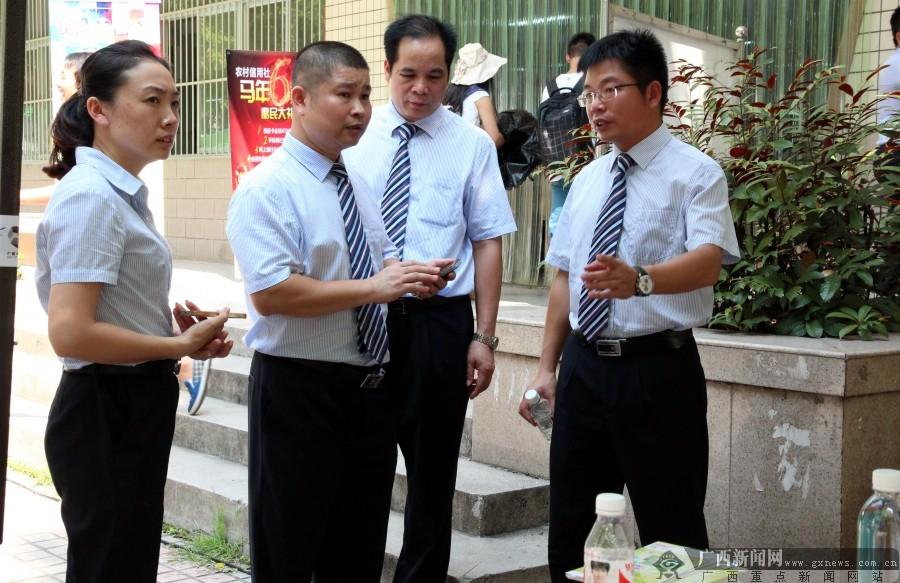 南宁市区农村信用合作联社开启银校合作新模式