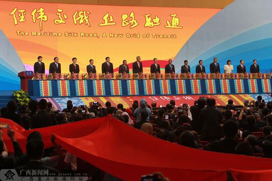 快讯:第11届中国-东盟博览会商务与投资峰会开幕