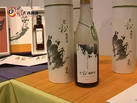 农业展之松树发酵制成的饮料