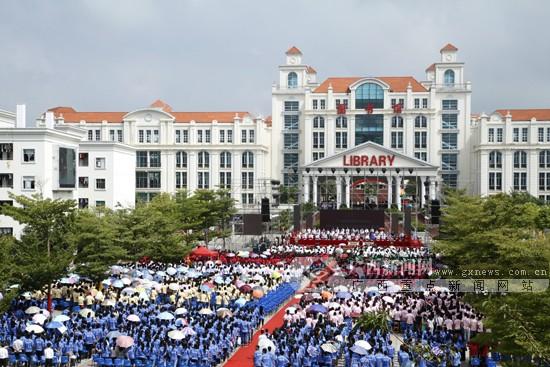 广西外国语学院迎十年校庆 10年培养近两万毕业生