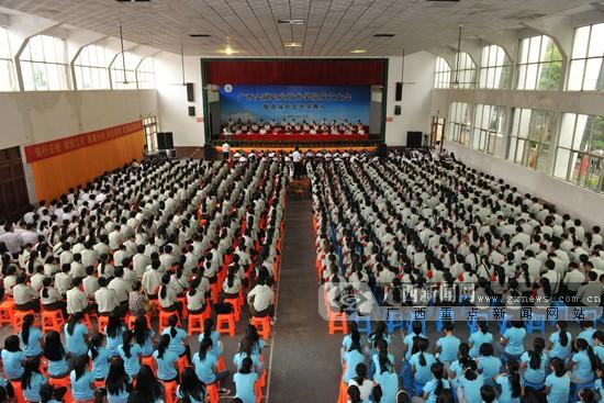 广西唯一一所金融类公办职业学院成立 招生606人