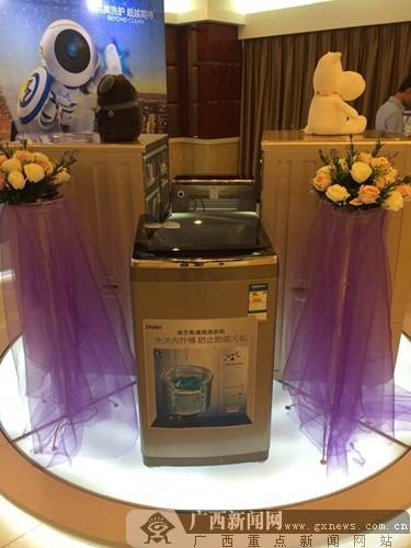 海尔免清洗洗衣机在南宁上市.通讯员 韦丽萍摄